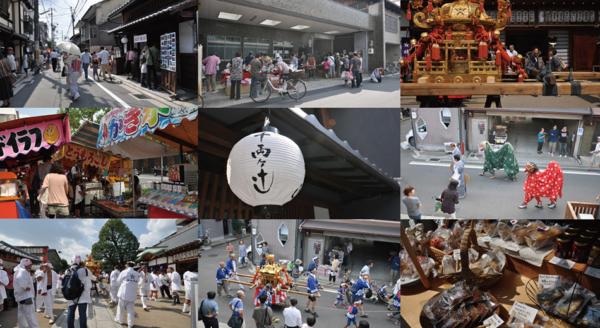 西陣伝統文化祭 千両ヶ辻祭り